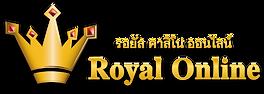 royalonlinelogo