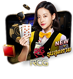 gclubgameRCG.png