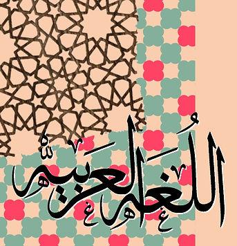 basw arabo_2.jpg