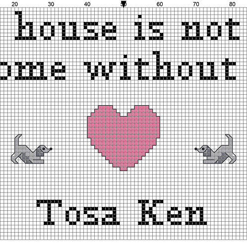 Tosa Ken, A House is Not a Home Without