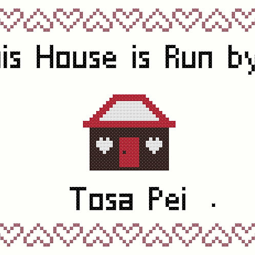 Tosa Pei, This house is run by