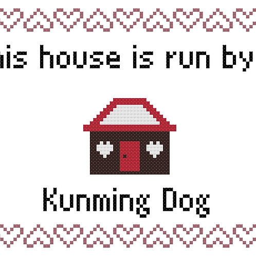 Kunming Dog, This house is run by
