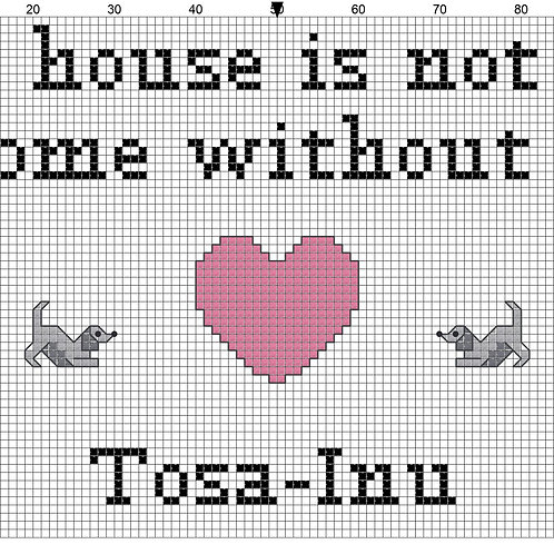 Tosa Inu, A House is Not a Home Without