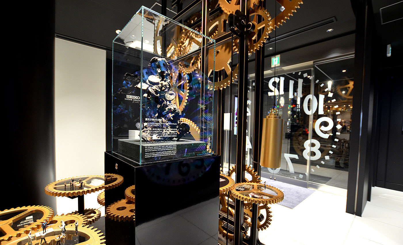 Museo Seiko en la tienda Seiko Dream Square de Ginza, en Tokio