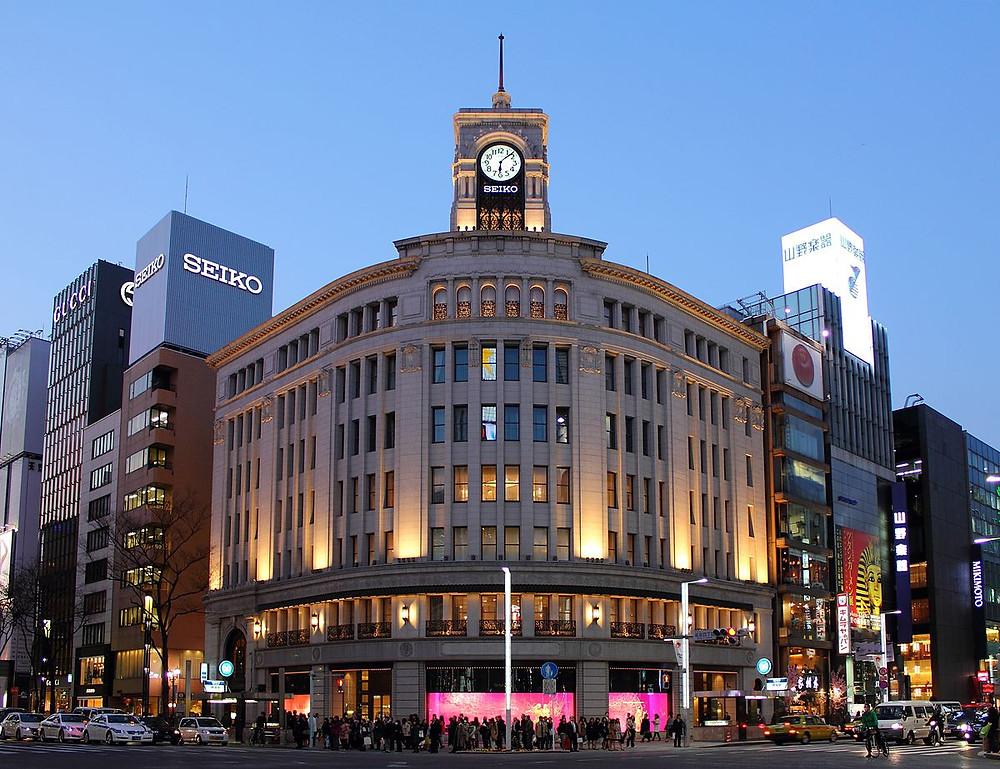 edificio WAKO torre reloj SEIKO en Ginza Japon