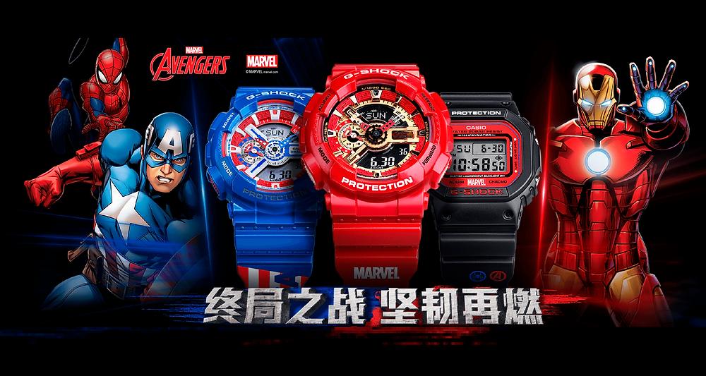 Nueva edición especial limitada de relojes G-Shock Marvel Avengers