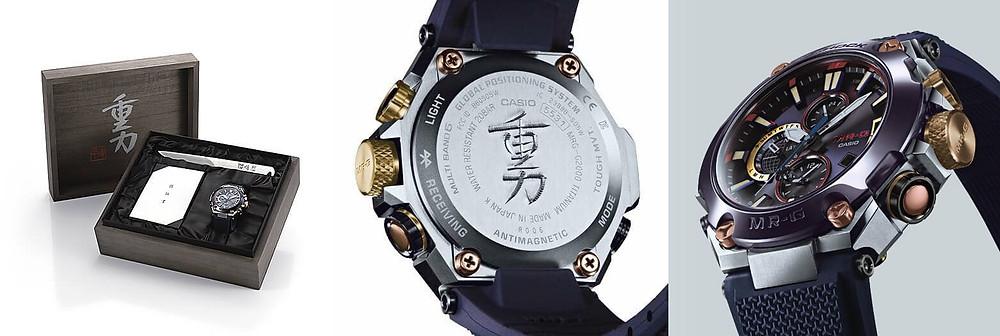 Reloj de edicion numerada y limitada a 100 piezas de G-Shock MR-G