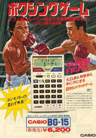 BG-15, calculadora con juego
