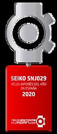 trofeo-ganador-seiko-snj029-reloj-japone