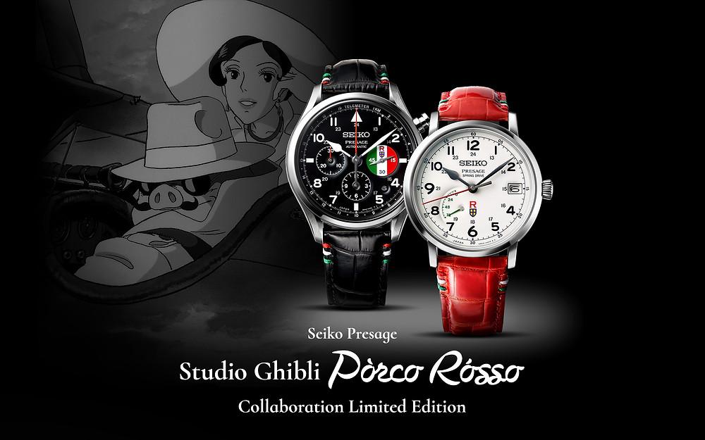 Edición limitada 2020 Seiko Porco Rosso