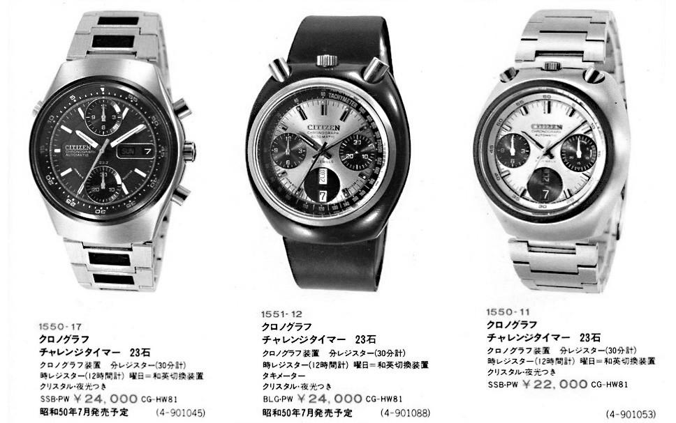 Relojes de 1975 Citizen automaticos y cronógrafos