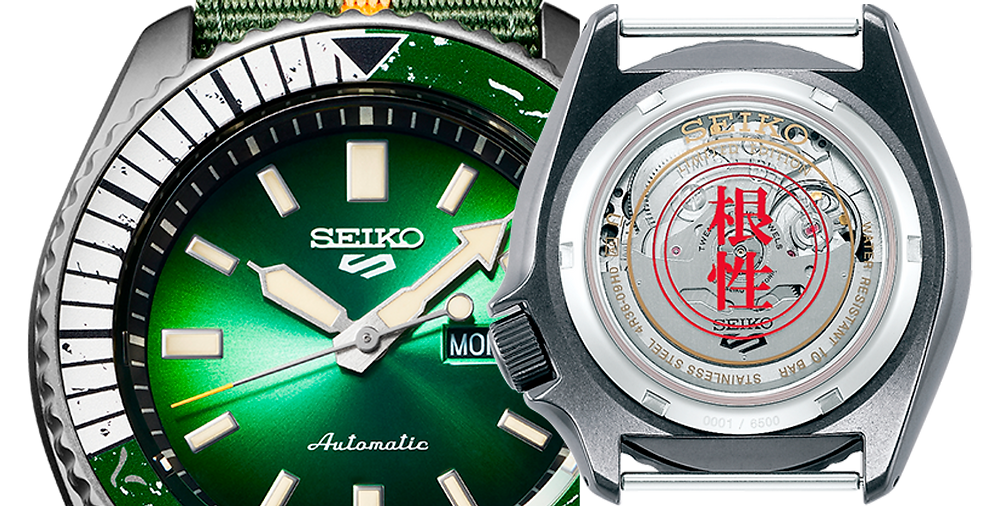 detalles-modelo-reloj-noruto-boruto-SRPF73K1