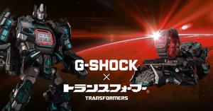 Nueva edicion limitada G-SHOCK x Transformers 2019