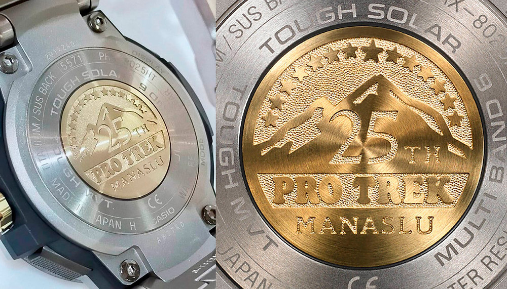 detalle marca 25 aniversario reloj protrek manaslu PRX-8025HT-1JR