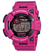 G-Shock Frogman 2015 modelo GWF-1000SR-4JF sunrise purple