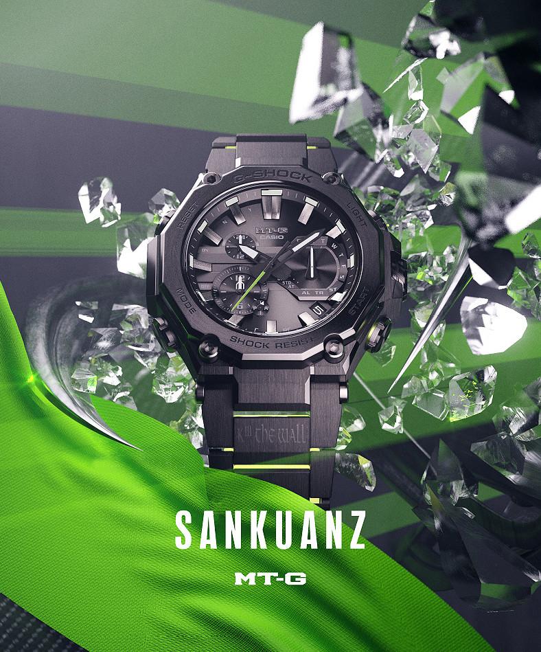 reloj G-Shock x SANKUANZ modelo MTG-B2000SKZ-1A