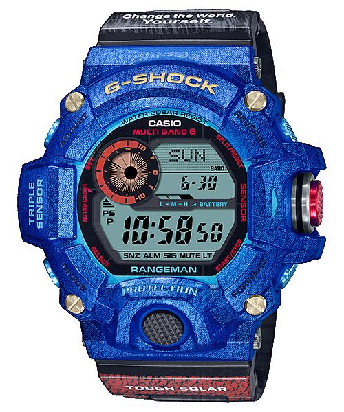 reloj rangeman edicion limitada Hikuidori gw9406kj