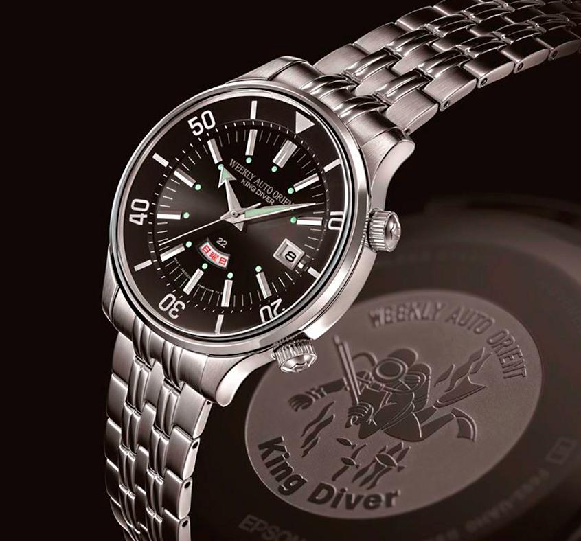 Reloj Orient King Diver reedicion 70 anniversario RN-AA0D12R