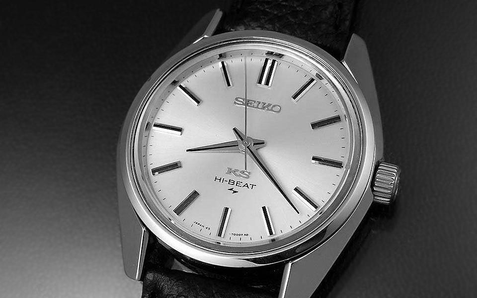 reloj iconico 44a marca king seiko manufacturado por Daini Seikosha