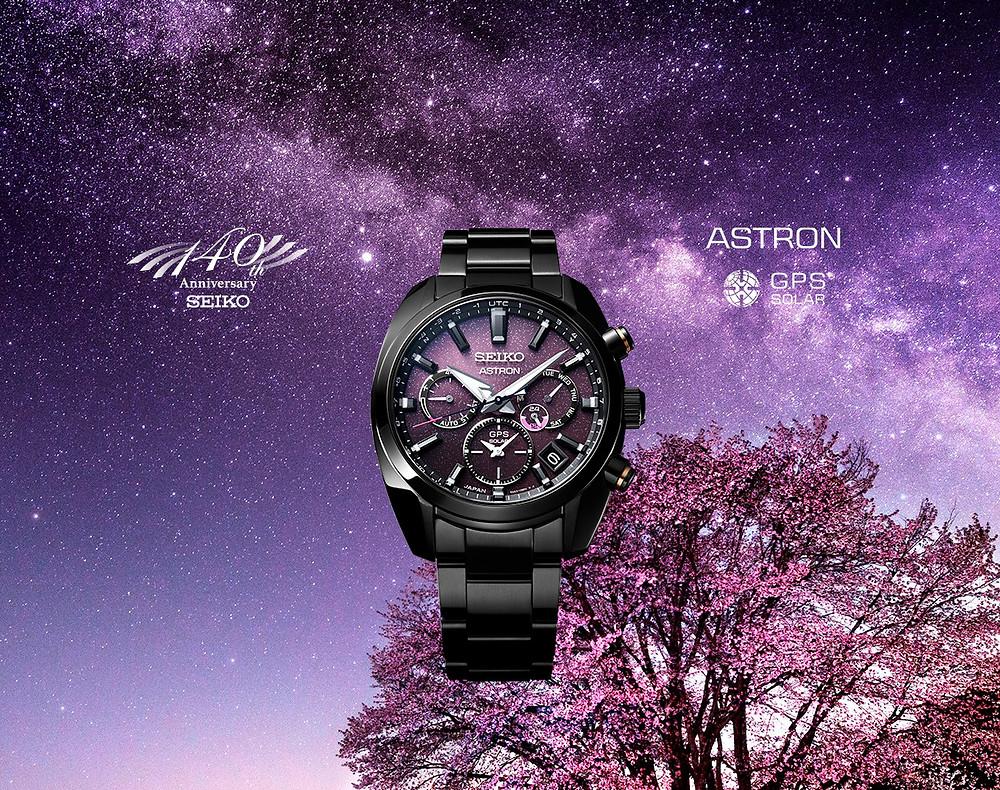 Astron GPS Solar Dual-Time modelo SSH083J1 140 aniversario Seiko