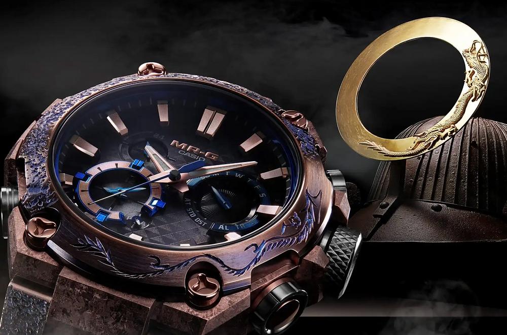 reloj edicion limitada 400 unidades  MRG-B2000SH-5A