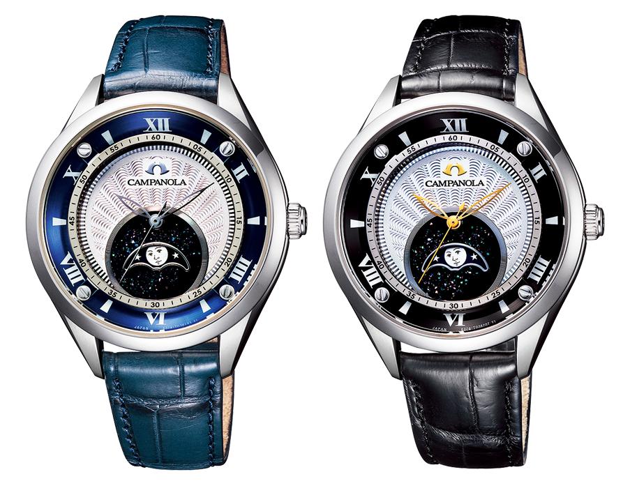 relojes de alta gama -lujo- Campanola coleccion fases lunares calibre 6324