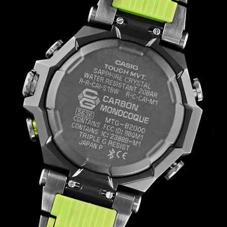 detalle caja carbon core guard- eloj MTG-B2000SKZ-1A