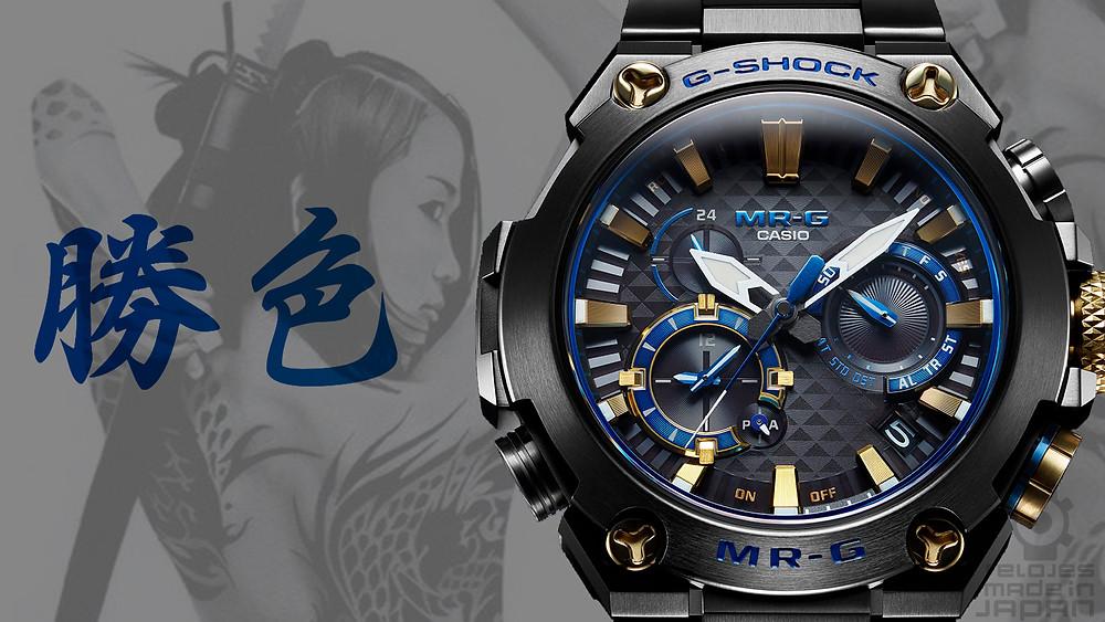 nuevos relojes MRG premium titanio  dlc y zafiro mrgb2000b