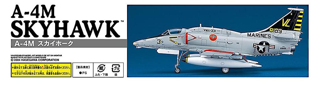 jy8100-80e SkyHawk, reloj citizen promaster de toitanio, solar y radiocontrolado