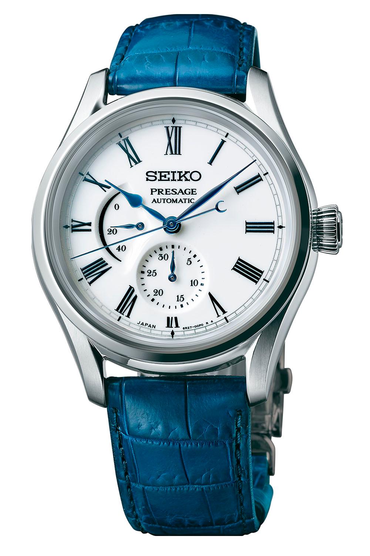 reloj Seiko Presage SPB171 de edicion limitada 2020