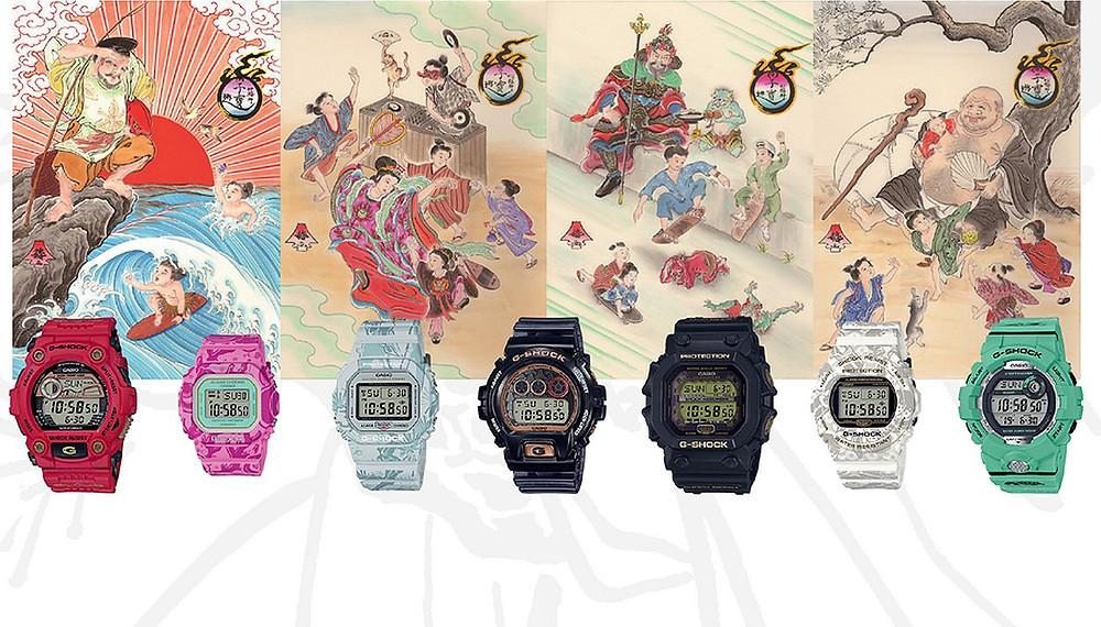 Relojes especiales edicion limitada 7 Dioses de la Fortuna G-SHOCK