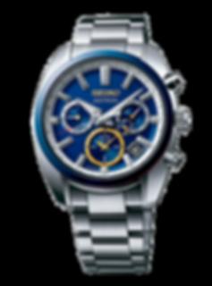 reloj Seiko Astron 1500 piezas