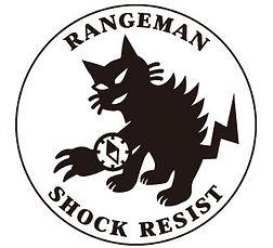 logotipo-grafico-del-reloj-rangeman-gw94
