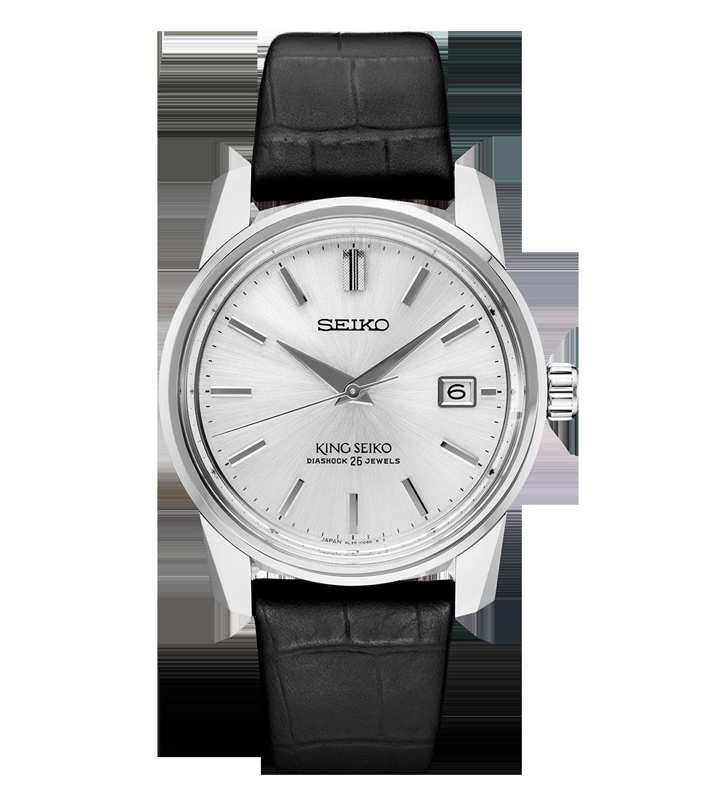 SJE083 reloj edicion limitada king seiko 2021