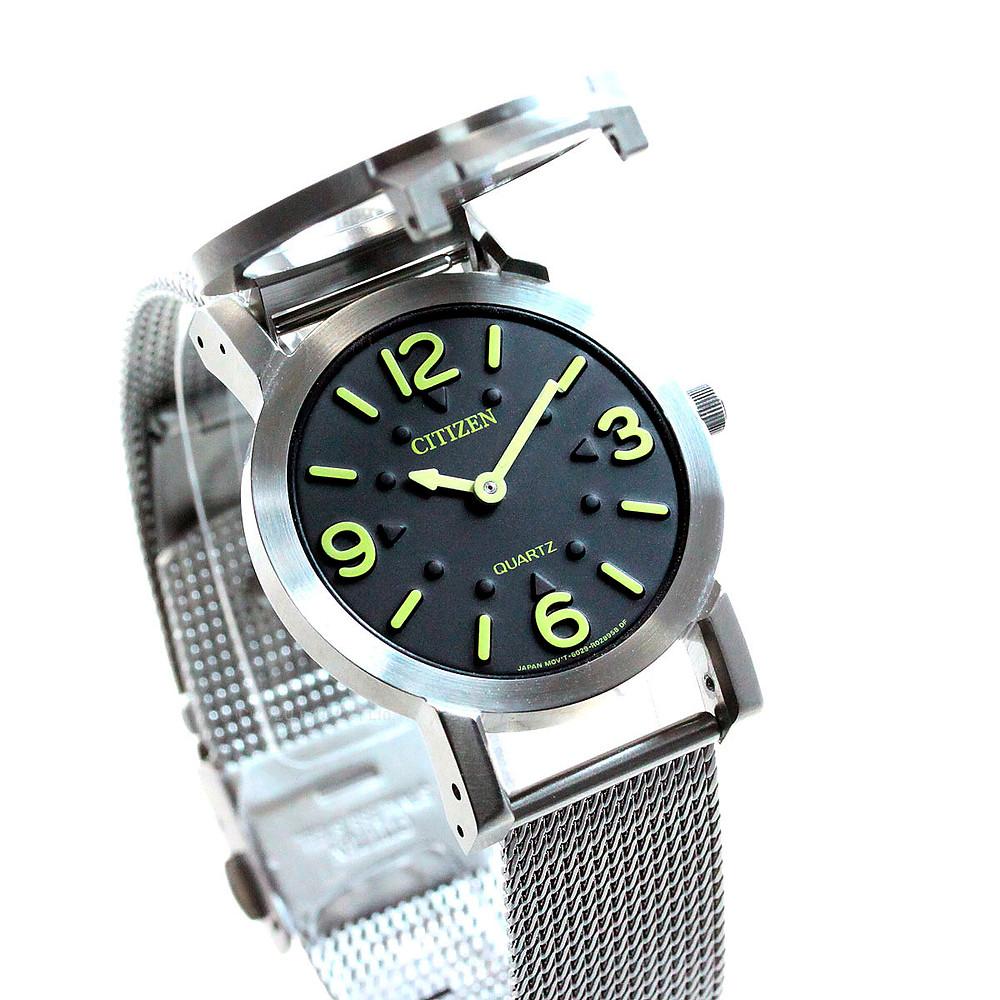 Apertura facil del reloj AC2200-55E  de Citizen para tocar la hora