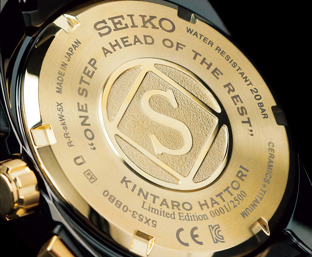 detalle tapa de fondo reloj edicion limitada astron gps solar ssh073