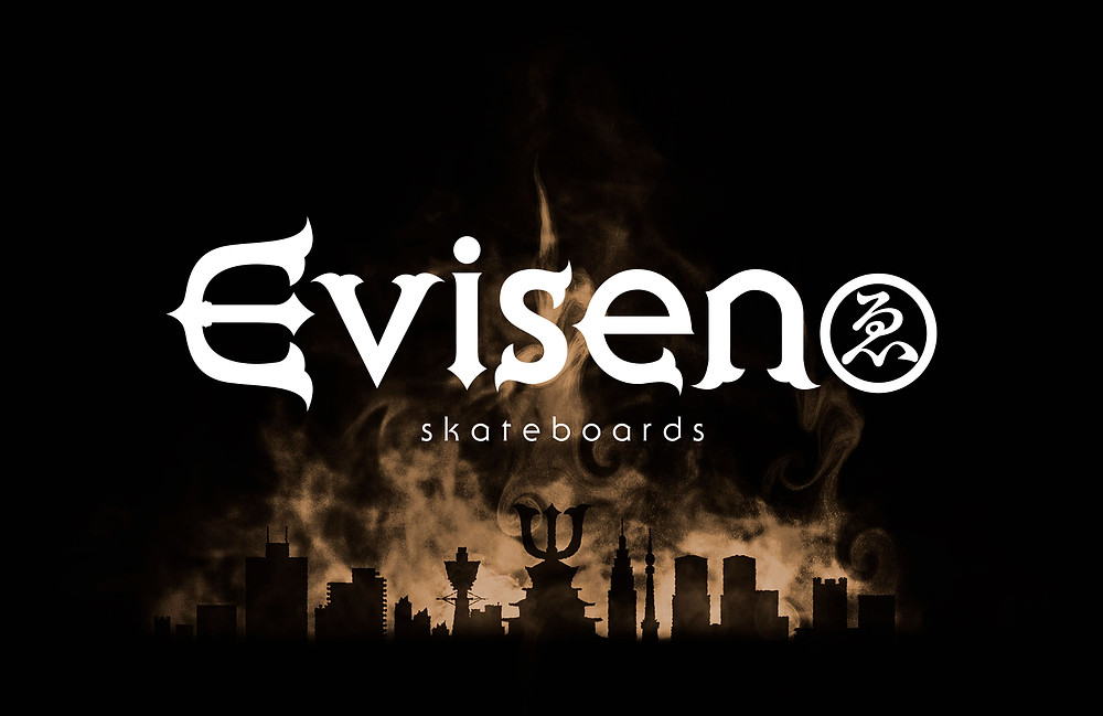 evisen skateboards x seiko 5 sports edicion limitada 2021 140th