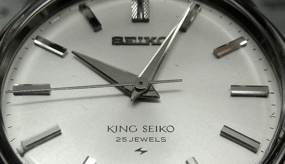 reloj automático modelo king seiko 44a de los sesenta