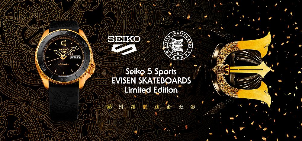Seiko 5 & Evisen edicion limitada numerada 2021 modelo SRPF94k1