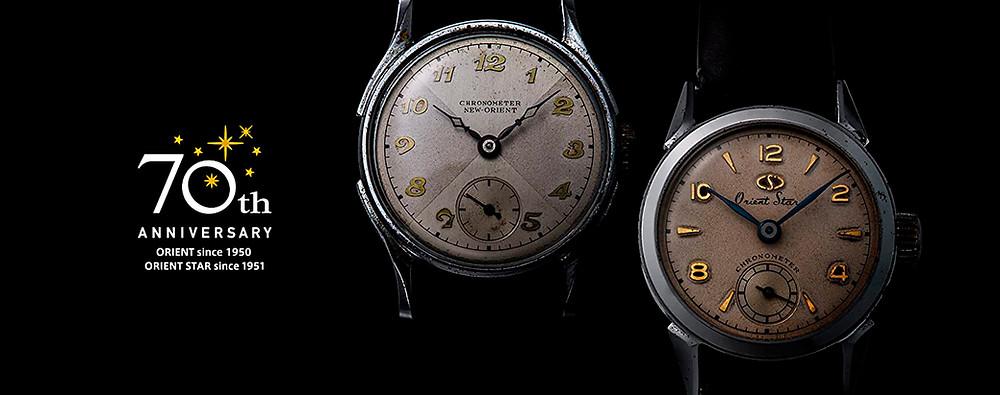 70 aniversario marca relojes japoneses orient star 1951