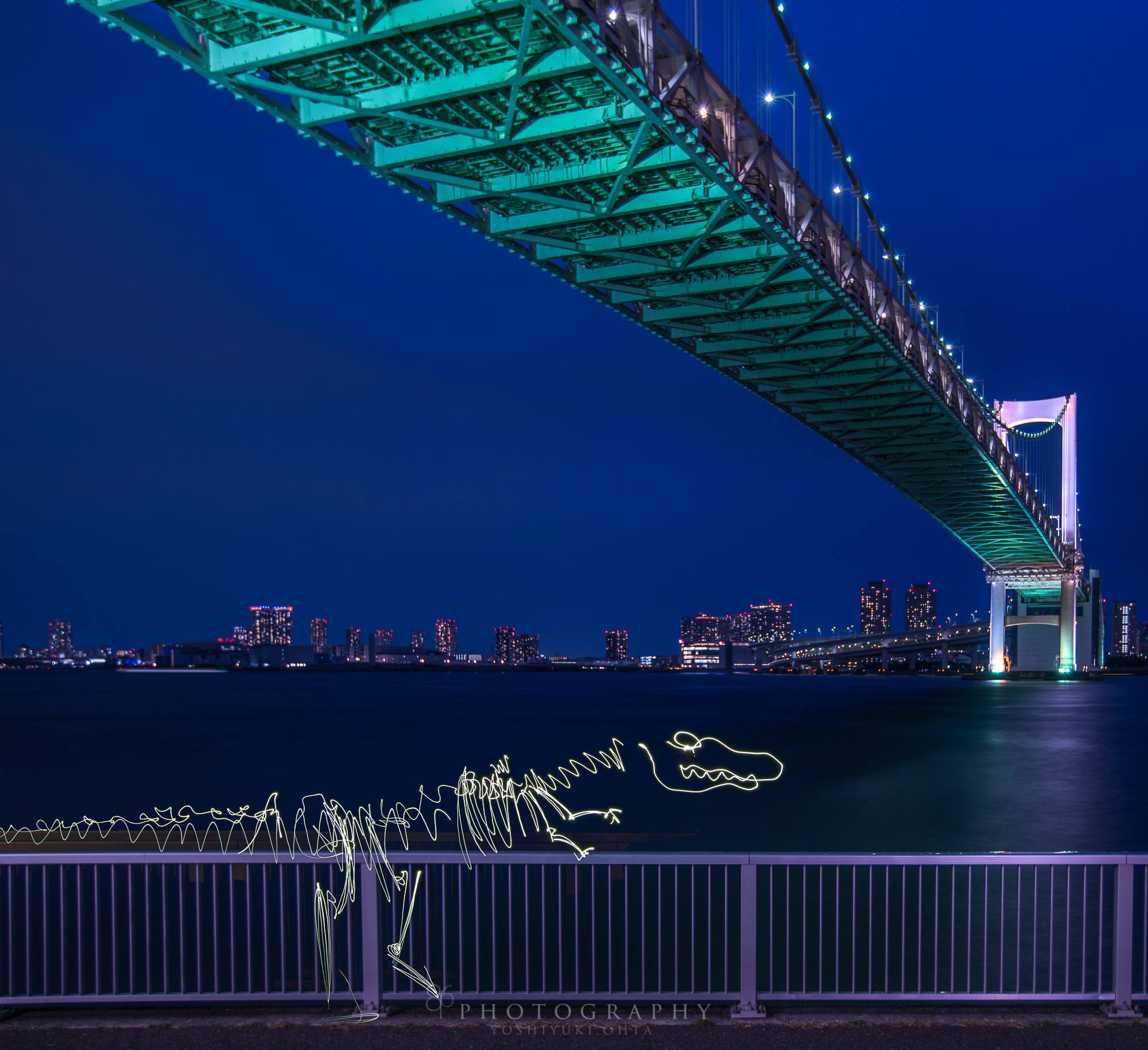 dinosaur under the bridge