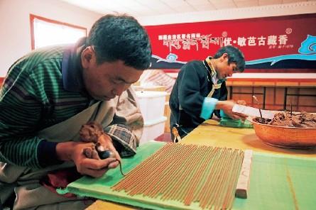 尼木藏香歷史