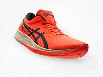 5 Carbon Shoes_2.jpg