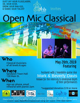 May 26th, 2019 / Featured Guests Mark & Beverly Davis / guitar mandolin duo / Sandwich Town Hall