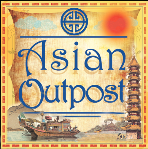 Asian Outpost