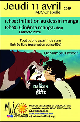 Manga-ciné.jpg