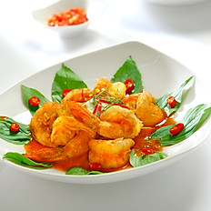 Braised Prawn with Dry Curry