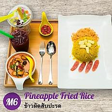 M6 - Pineapple Fried Rice Dessert + Tom Yum Seafood Soup Set Meal