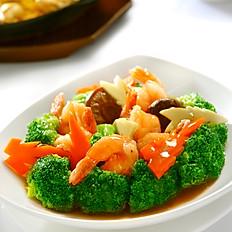 Brocolli with Oyster Sauce & Prawn