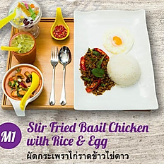 M1 - Stir Fried Basil Chicken with Rice & Egg + Tom Yum Seafood Soup Set Meal